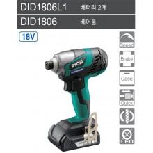 DID1806L1 충전임팩트 드라이버