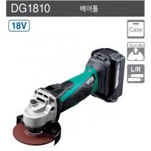 DG1810 충전앵글그라인더