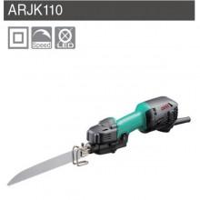 ARJK110 컷소