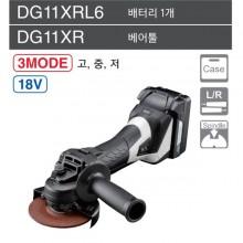 DG11XRL6 충전앵글그라인더
